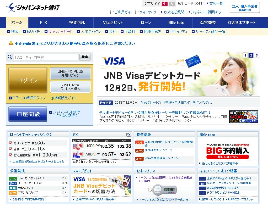 jnb_main