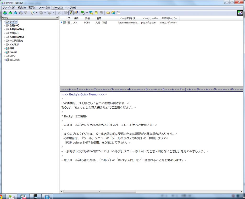 スクリーンショット 2014-01-23 23.59.40