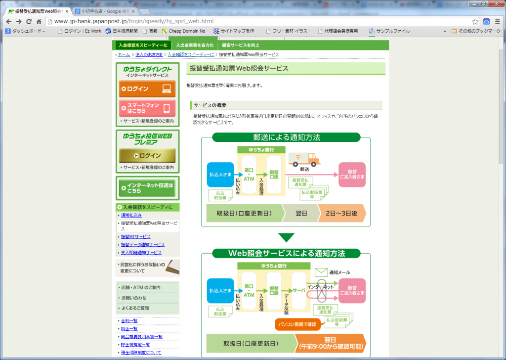 スクリーンショット 2014-01-28 00.50.06