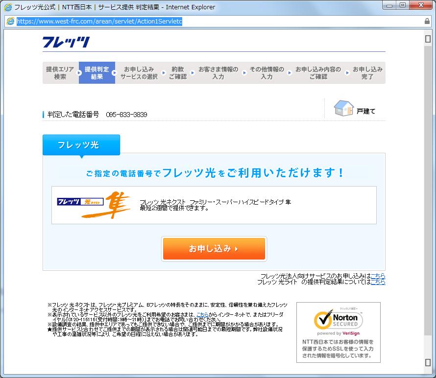 スクリーンショット 2014-01-30 00.56.23