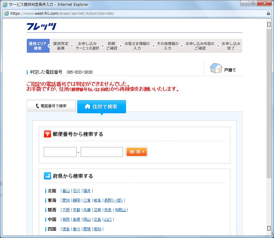 スクリーンショット 2014-01-30 00.56.36