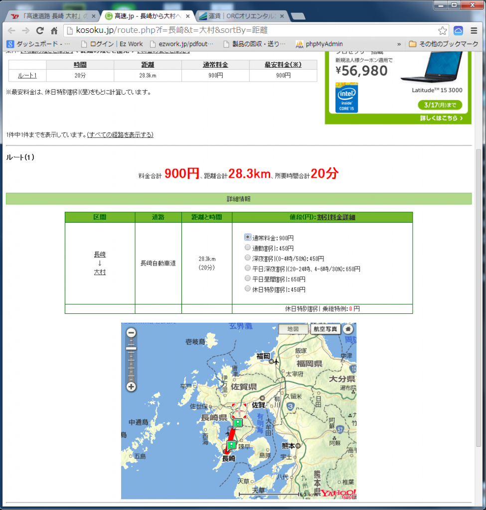 スクリーンショット 2014-03-14 23.49.31