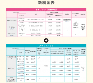 スクリーンショット 2014-04-14 23.41.58