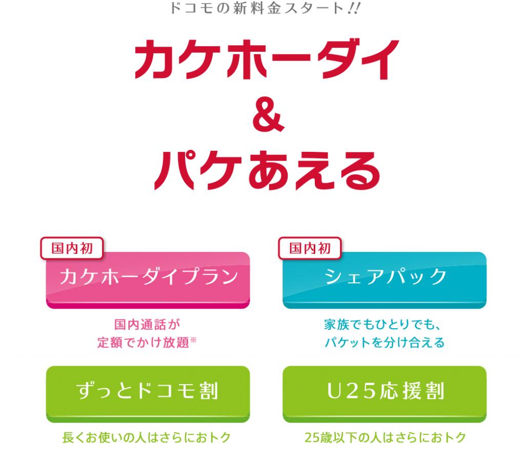 スクリーンショット 2014-04-15 00.38.54