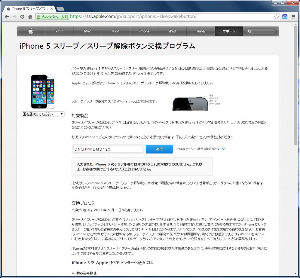 スクリーンショット 2014-04-26 11.24.40