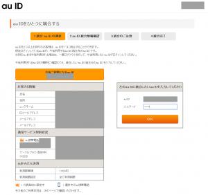 スクリーンショット 2014-08-16 13.20.59_2