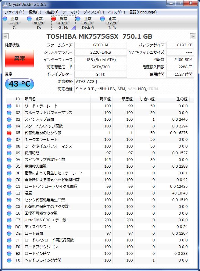 スクリーンショット 2014-08-09 11.34.17