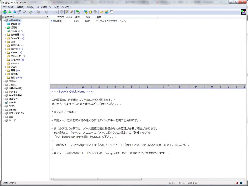 スクリーンショット 2014-11-01 00.01.37