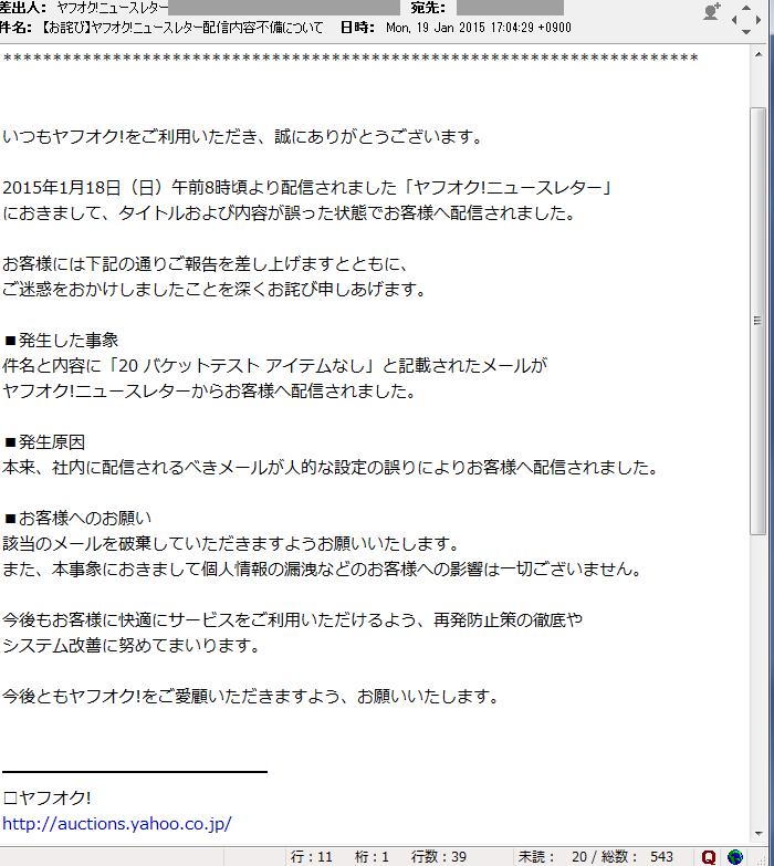 スクリーンショット 2015-01-20 01.41.40