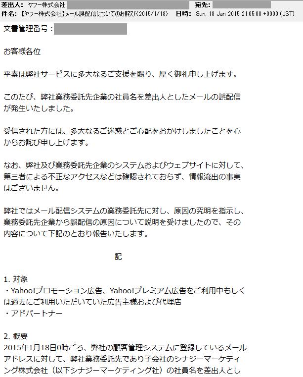 スクリーンショット 2015-01-20 01.01.08