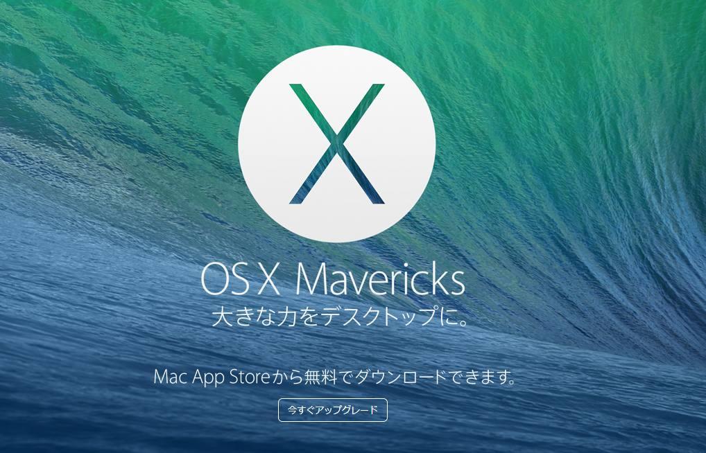 近頃Apple Macintoshの修理が増えた